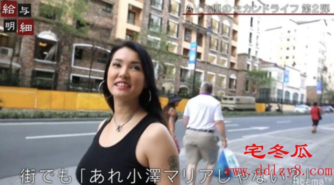 曾经月入600万日元的女神小泽マリア(小泽玛丽亚)如今过得如何?
