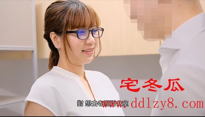 【swag】台湾swag吴梦梦最新作:饥渴OL的日常!