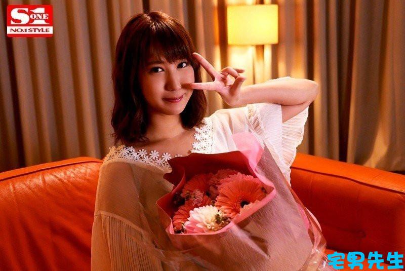 日本人歧視AV女優嗎?湊莉久怒吼閉上你們的臭嘴