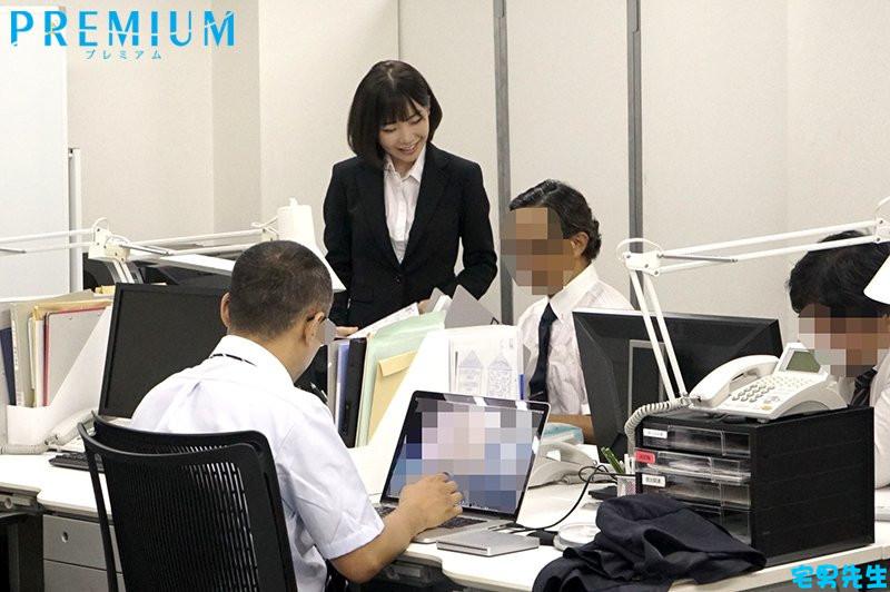 現役美女大學生深田詠美變成了可愛小惡魔 宅男先生 熱圖4