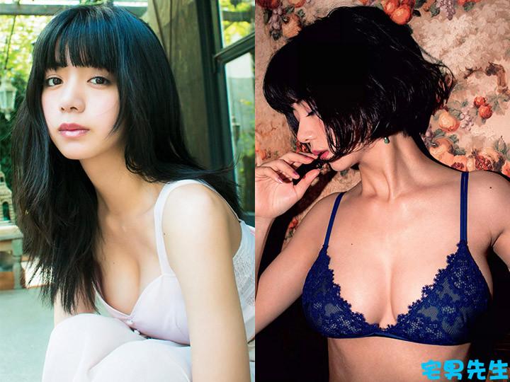 日本混血美女池田依來沙G罩杯傲人身材高清寫真作品