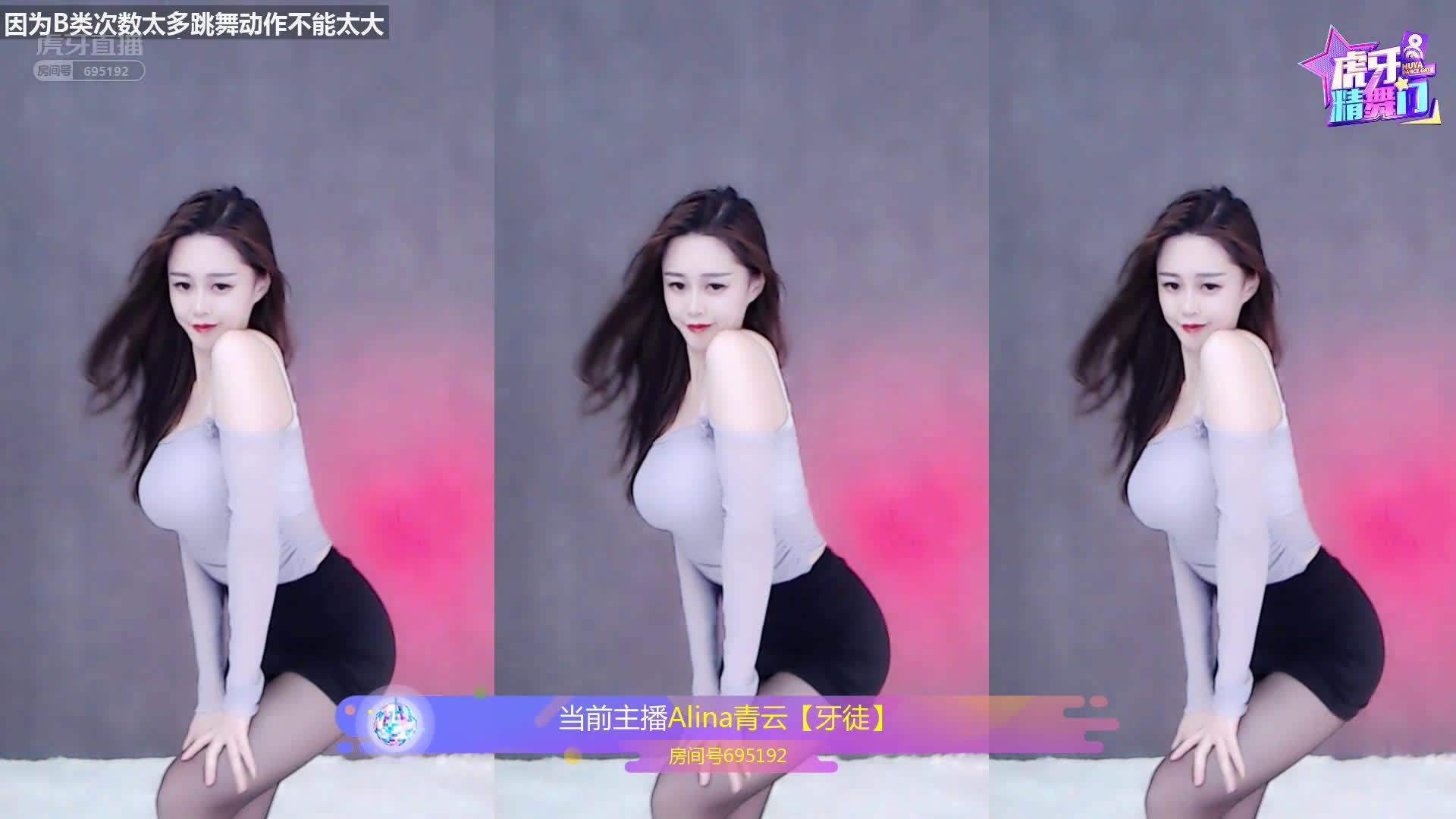 Alina青云