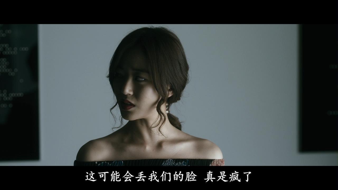 2012韩国大尺度剧情《金钱之味》BD1080P.韩语中字