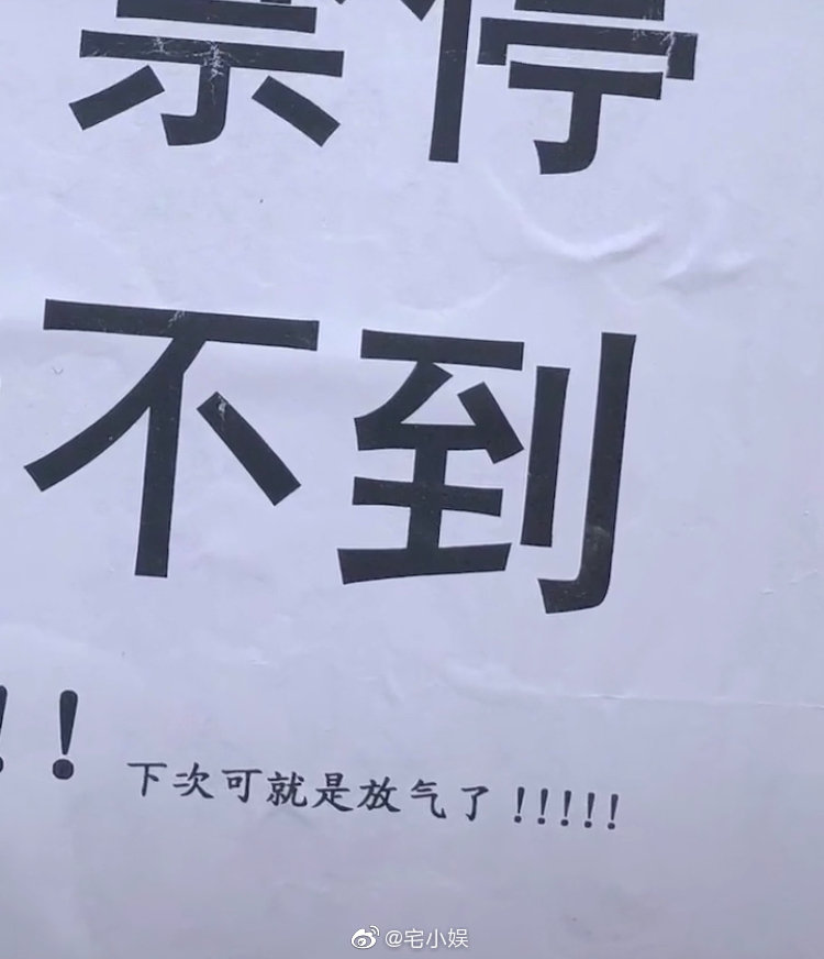 热门视频图片段子福利第84期:陕北民歌  福利社吧  图80