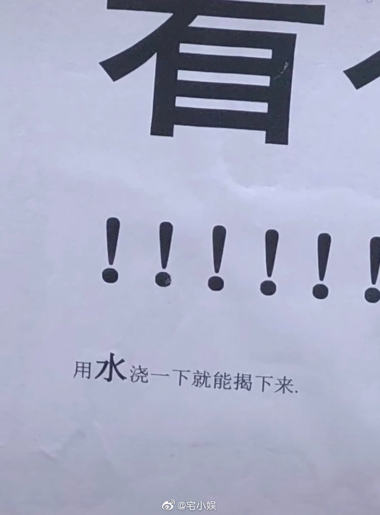 热门视频图片段子福利第84期:陕北民歌  福利社吧  图81