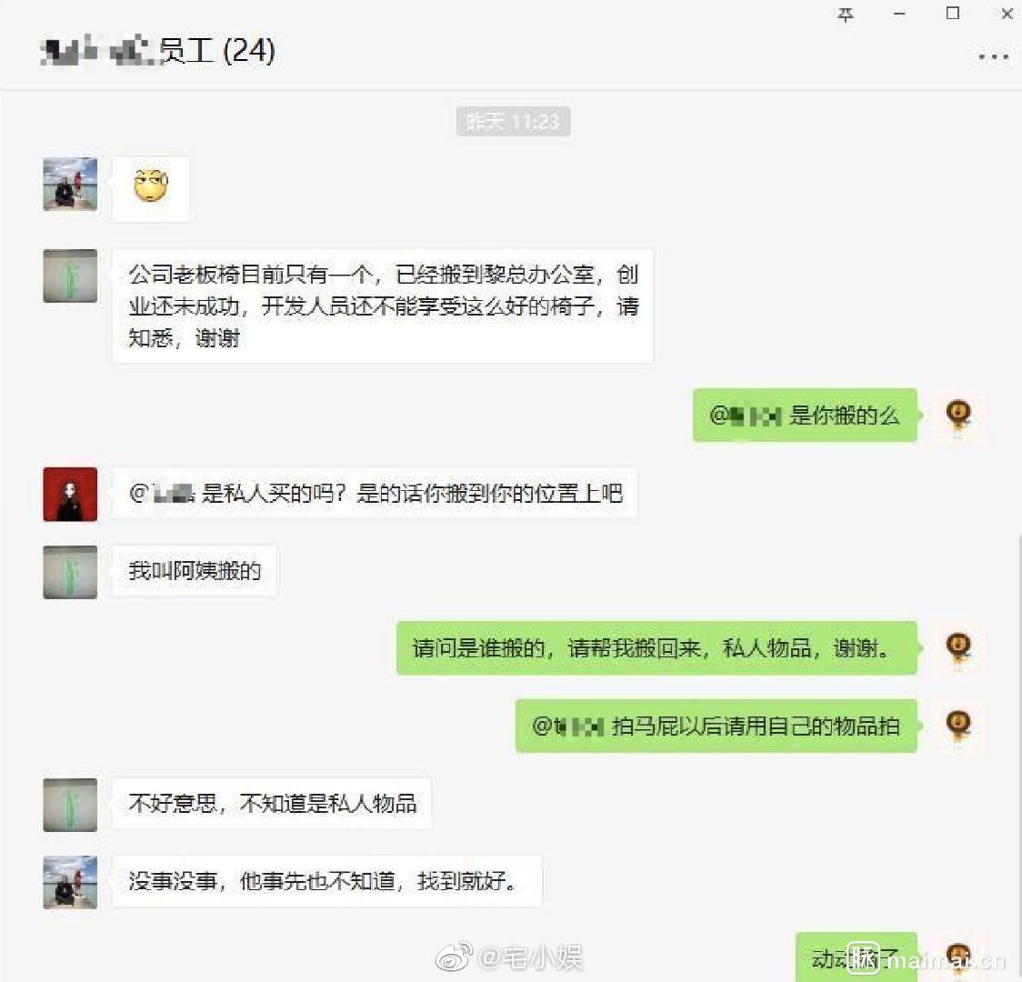 热门视频图片段子福利第84期:陕北民歌  福利社吧  图73