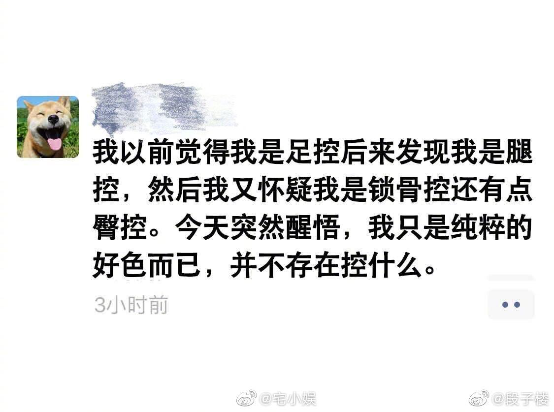 热门视频图片段子福利第84期:陕北民歌  福利社吧  图47