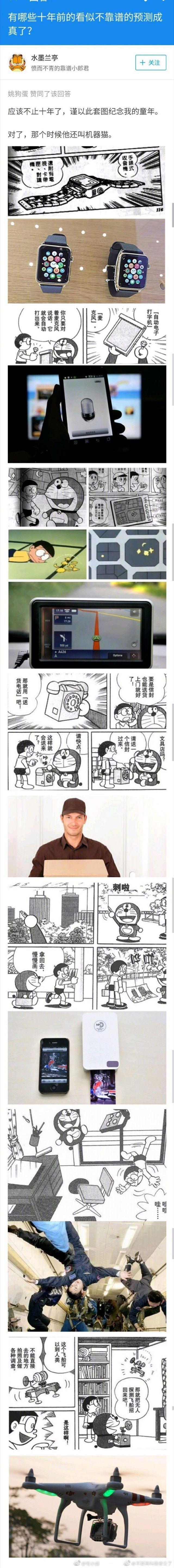 热门视频图片段子福利第84期:陕北民歌  福利社吧  图40
