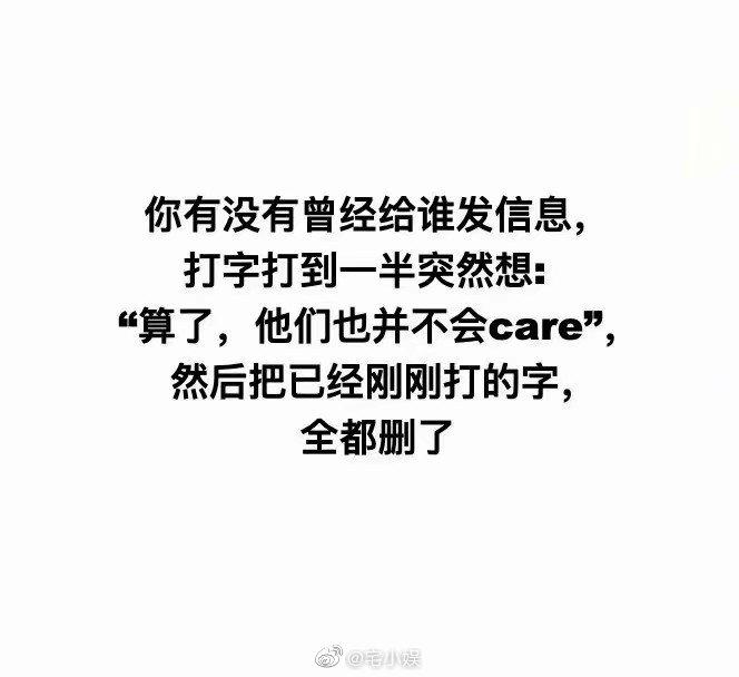热门视频图片段子福利第84期:陕北民歌  福利社吧  图34