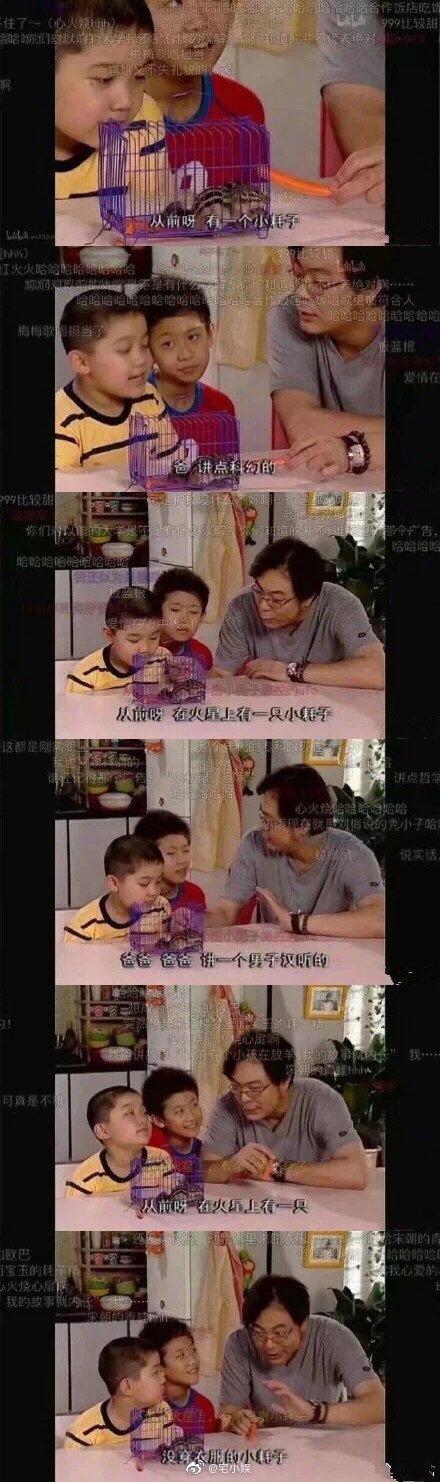 热门视频图片段子福利第84期:陕北民歌  福利社吧  图46