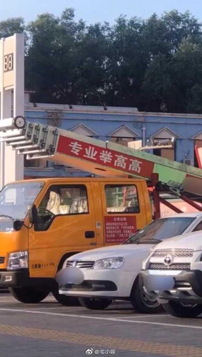 热门视频图片段子福利第84期:陕北民歌  福利社吧  图35