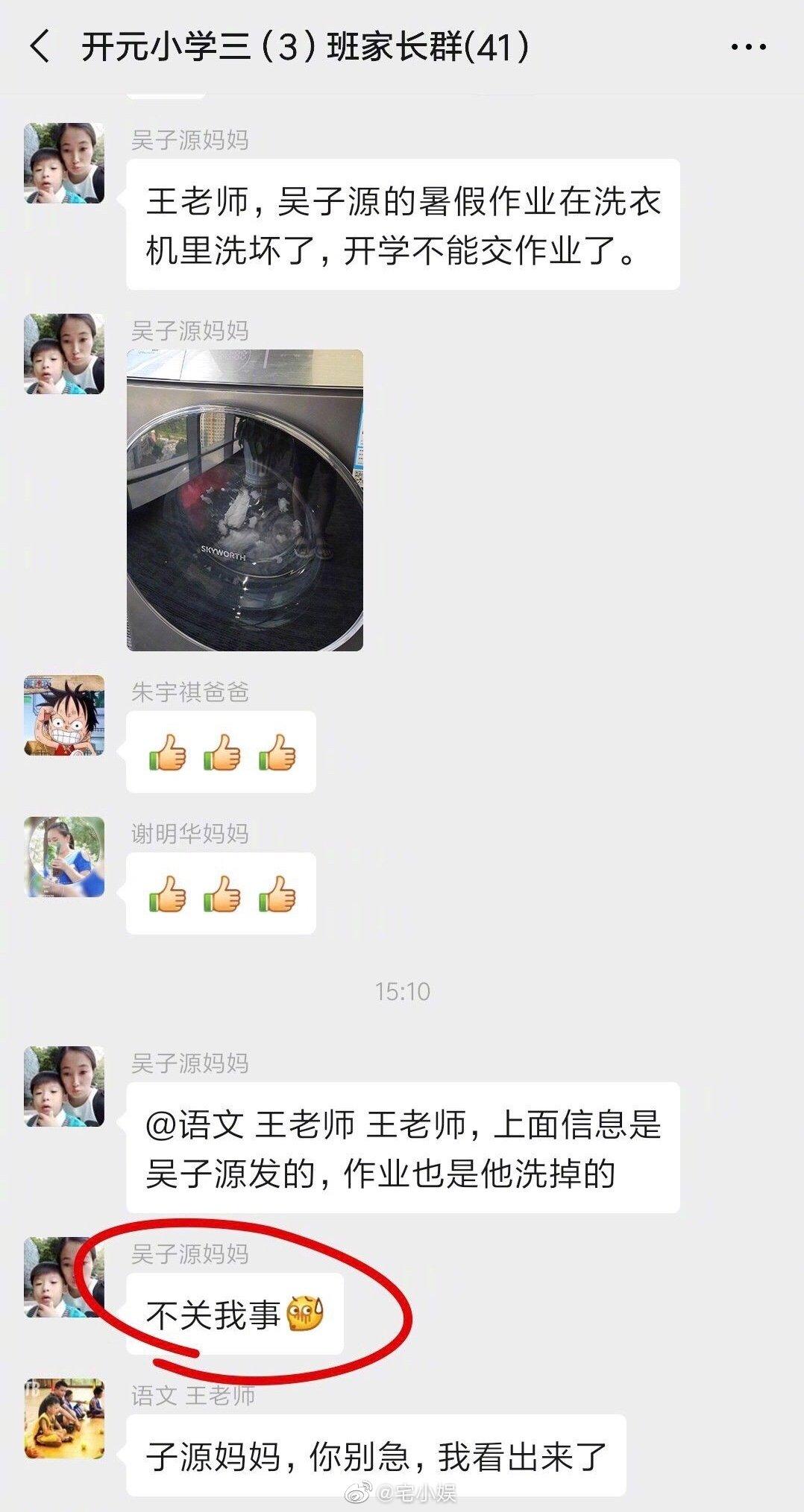 2019福利汇总第15期:中秋节快乐!