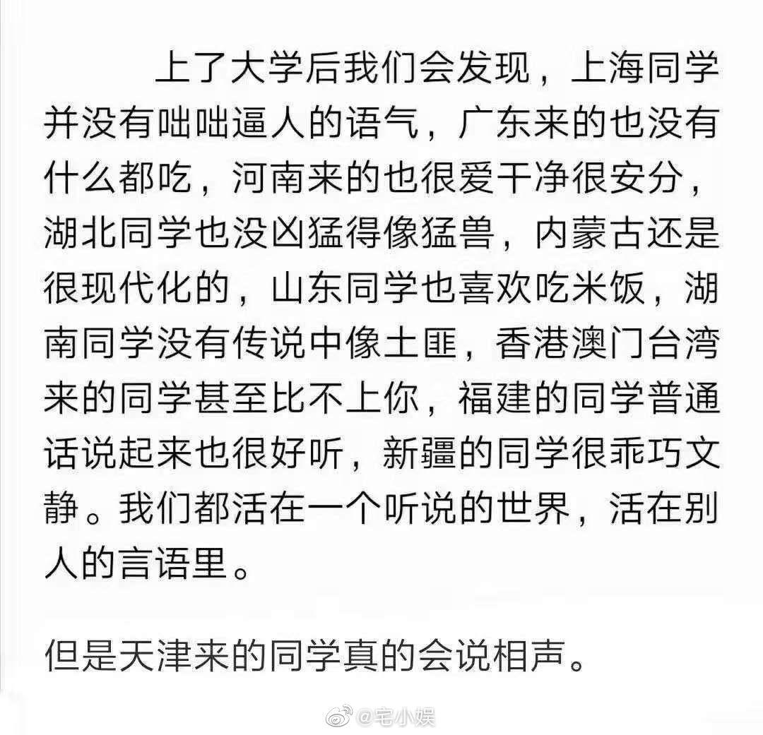 福利汇总020期:报告老师,有人干扰我学习!