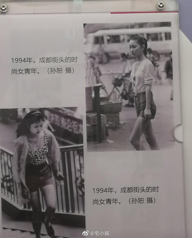 漂亮美女图片段子:深田咏美&桥本环奈 热门段子 热图29