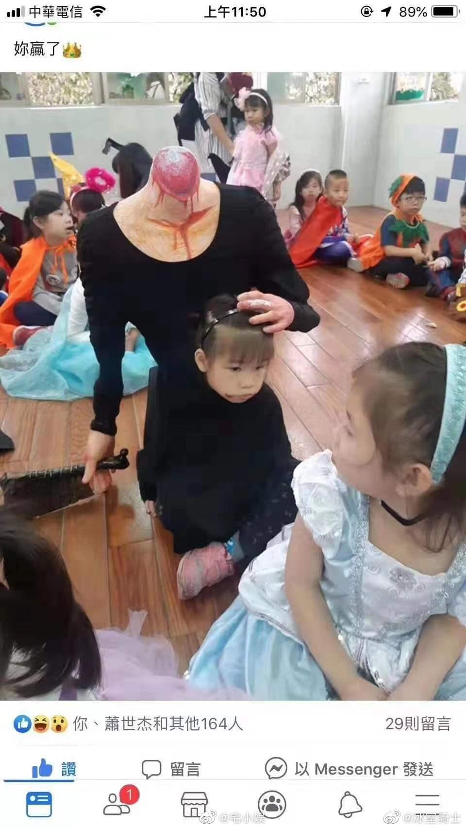 福利汇总023期:大师在流浪,小丑在殿堂。