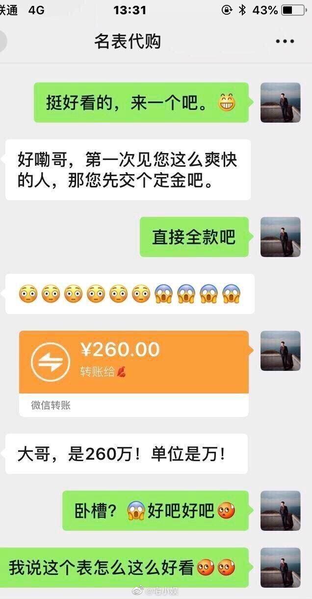 【宅男娱乐秀】第71期 网恋有风险,见面需谨慎