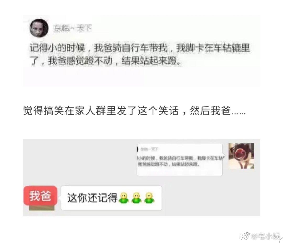 """日刊: """"ASMR""""是什么?熊猫倒闭前的卖肉视频有多好看? liuliushe.net六六社 第31张"""