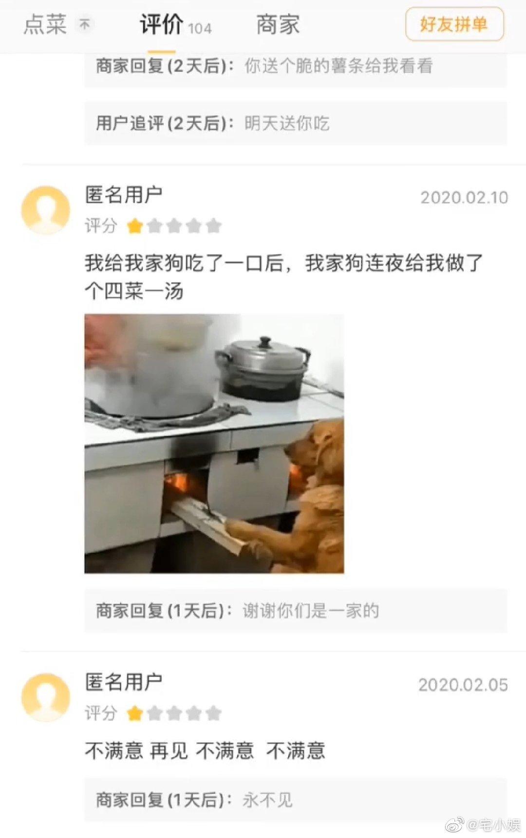 """日刊: """"ASMR""""是什么?熊猫倒闭前的卖肉视频有多好看? liuliushe.net六六社 第29张"""