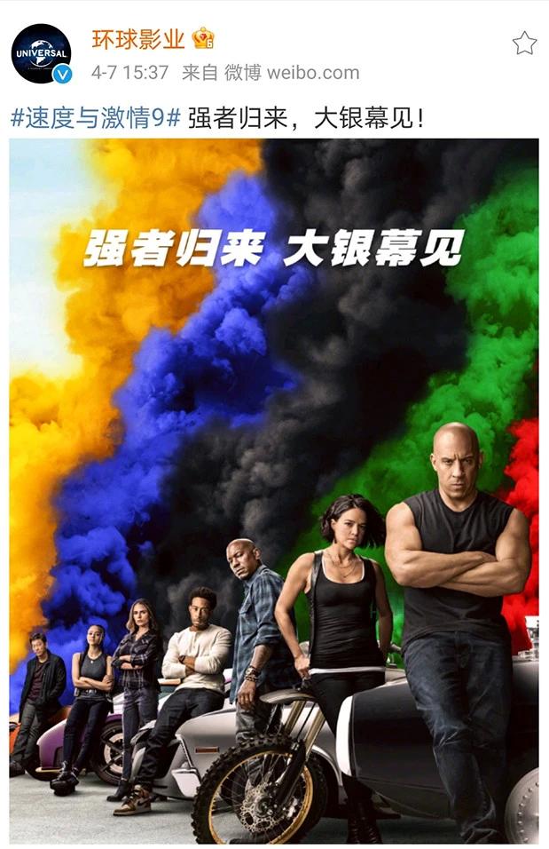 《速度与激情》系列电影合集【1080P超清无水印】