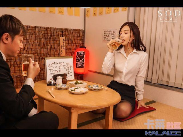 STARS-212 和上司古川伊织出差,却只订到一个房间