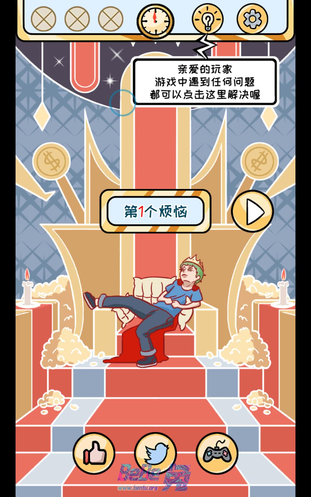 这款需要靠运气的游戏《欧皇的烦恼》最新版!