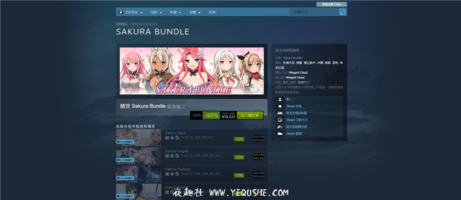 Steam夏季特推10款小黃游推荐,游戏要玩身体也要照顾哦