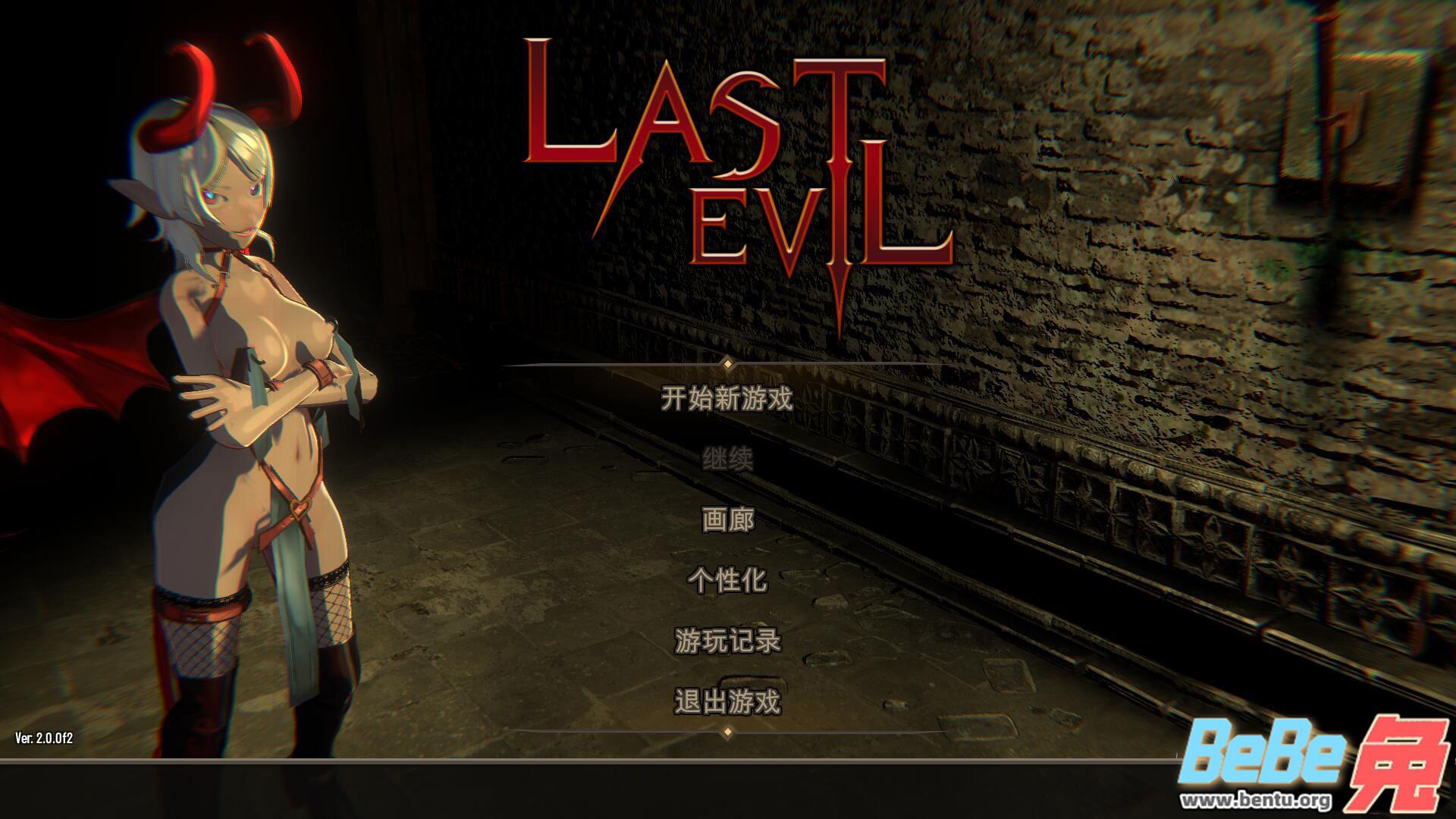 steam游戏《Last Evil最后的恶魔》V2.0b官方中文破解版