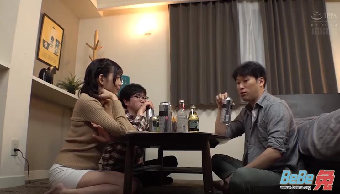 优月心菜最新番号作品ATID-425 朋友女友醉酒NTR