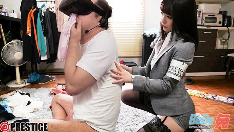 铃村爱里最新番号作品ABP-991 欲望执行官