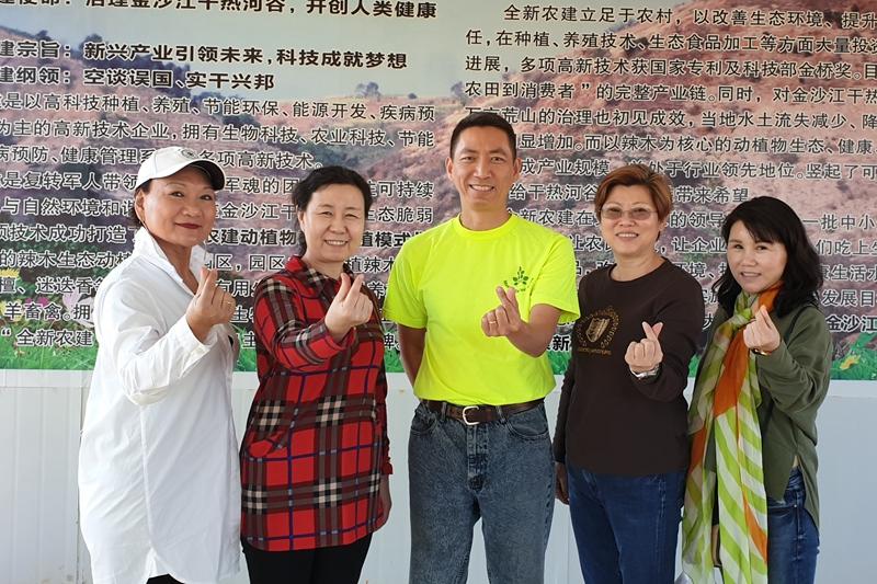 美国周白博士率队考察「云南辣木产业」发展