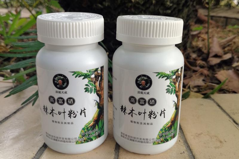 三江大峡谷高富硒辣木的特别优势 认识辣木