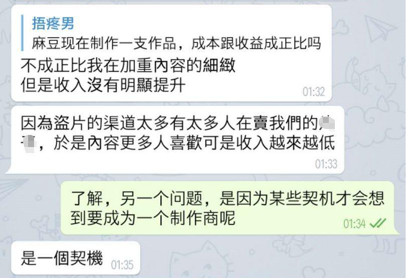 华人制作商【麻豆传媒映画】|当业界电影用国语交流时-mdclub-『游乐宫』Youlegong.com 第5张
