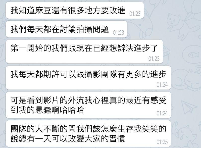 华人制作商【麻豆传媒映画】|当业界电影用国语交流时-mdclub-『游乐宫』Youlegong.com 第3张