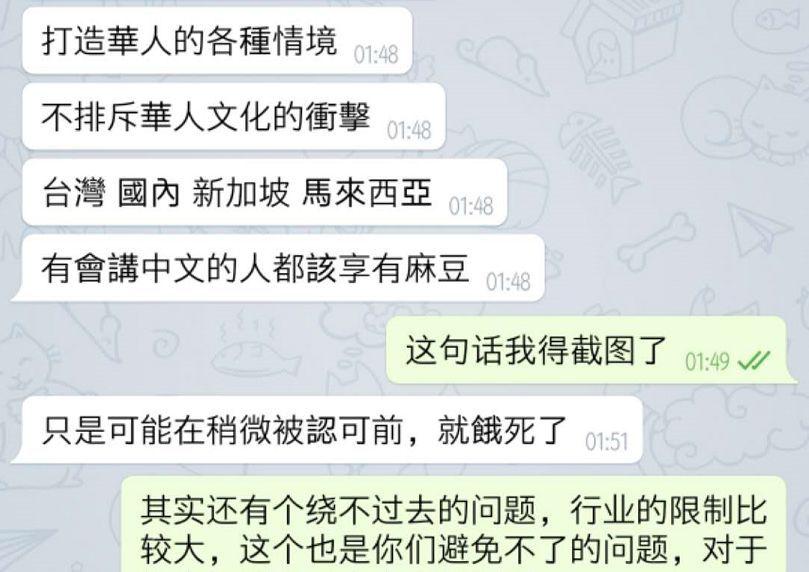 华人制作商【麻豆传媒映画】|当业界电影用国语交流时-mdclub-『游乐宫』Youlegong.com 第8张