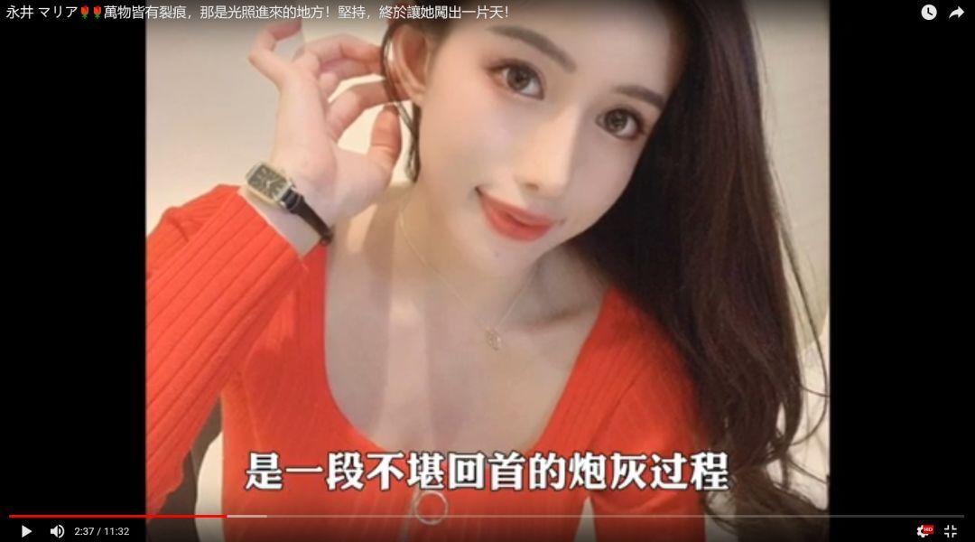 华人制作商【麻豆传媒映画】|当业界电影用国语交流时-mdclub-『游乐宫』Youlegong.com 第4张