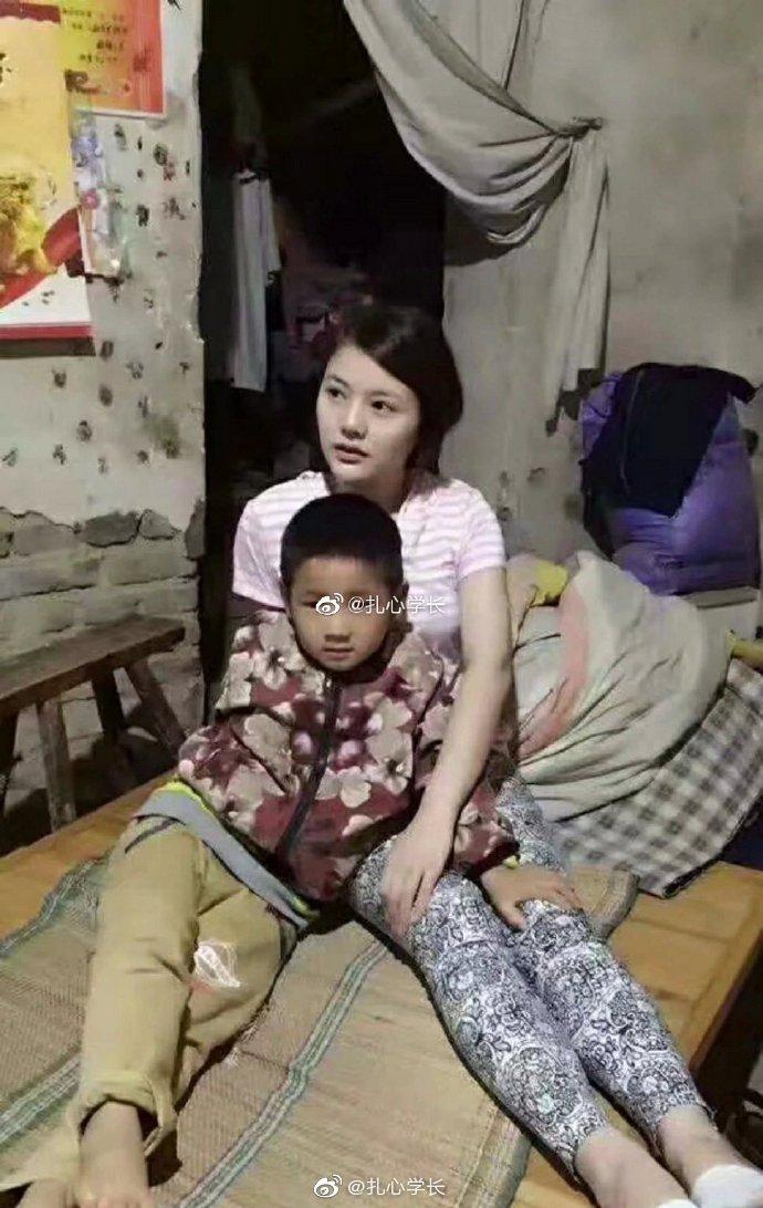 公主日记网友 农村老婆发来的照片,总觉得哪儿不对