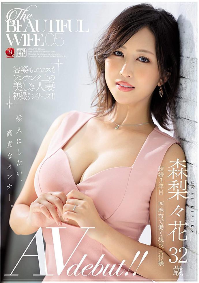 森梨梨花, 森梨々花, 佐山志保, 佐山しほ, DTT-077