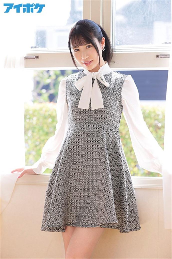 朝桐惠美香), 朝桐えみか, IPIT-017