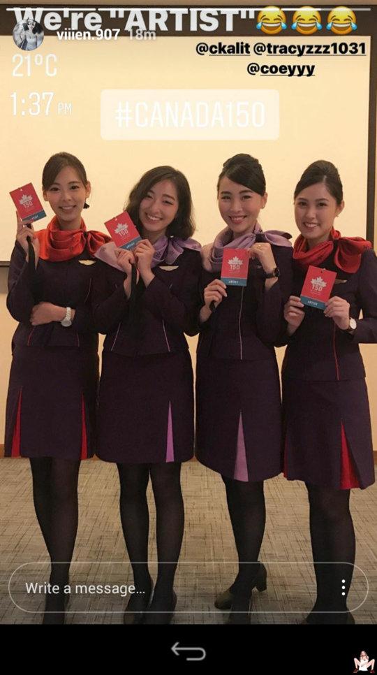 前《香港航空》空姐「Vien bb」福利照 再度流出 无圣光组图 图3