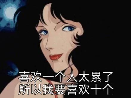萌妹子《银翼杀手2049》的图片 第5张