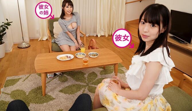 彩美旬果(あやみ旬果)SSNI-340:传奇女孩的前半生
