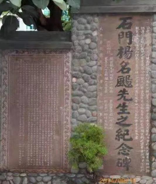 随便聊聊汉中市志的图片 第3张