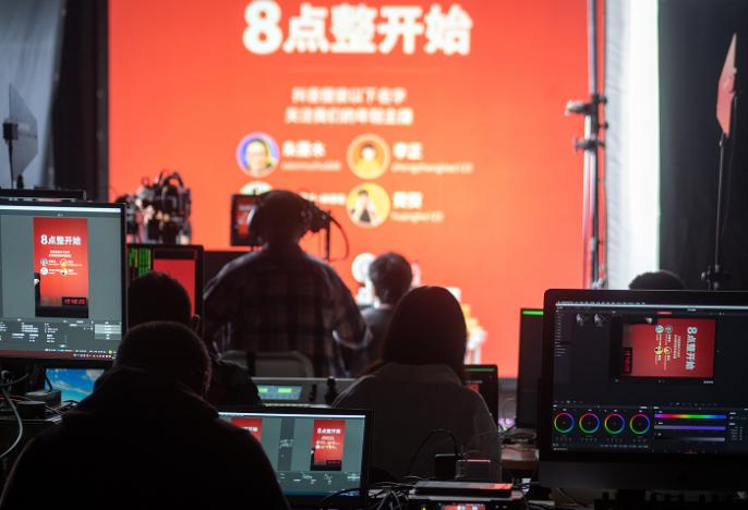 短视频运营直播间设备的图片 第1张