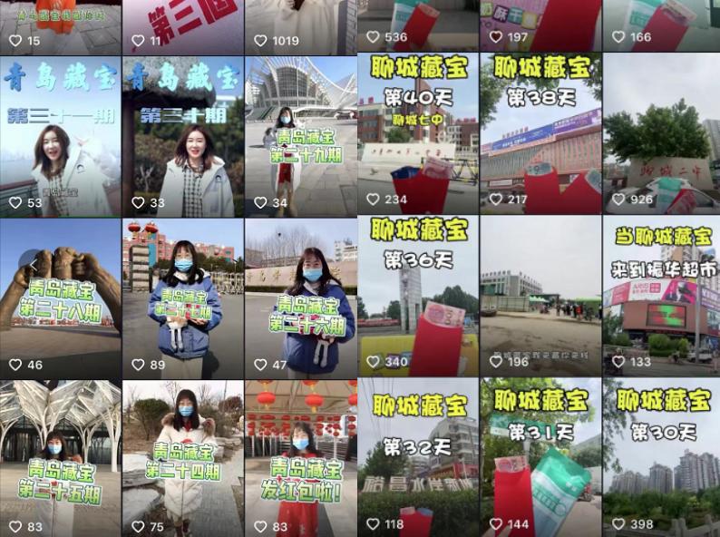 短视频运营同城号的图片 第2张