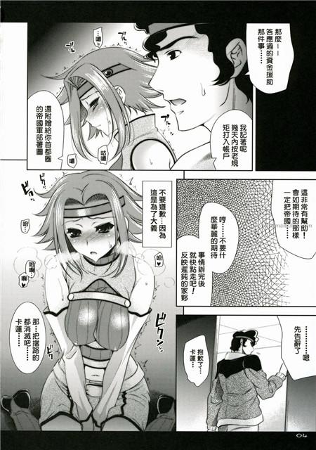(C71)[ゴロメンツ(ヤスイリオスケ)]バカとギアスはつかいよう(コードギアス反逆の...