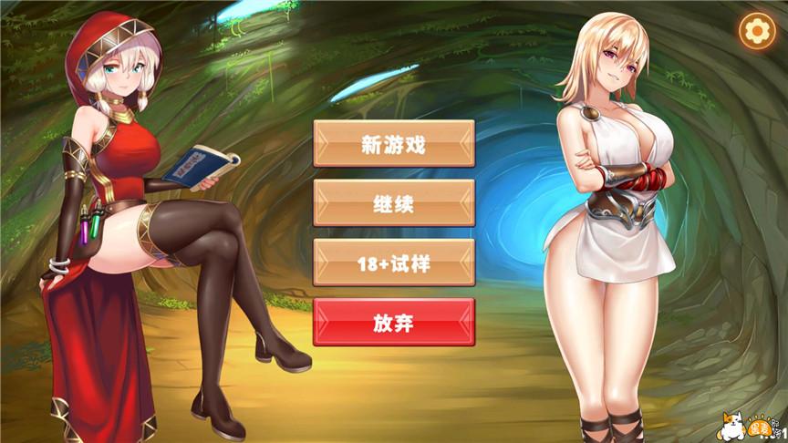 【ACT/中文/全动态】绅士大魔王STEAM官方中文版/社保补丁[エロ祖玛]【全CV/1.2G】