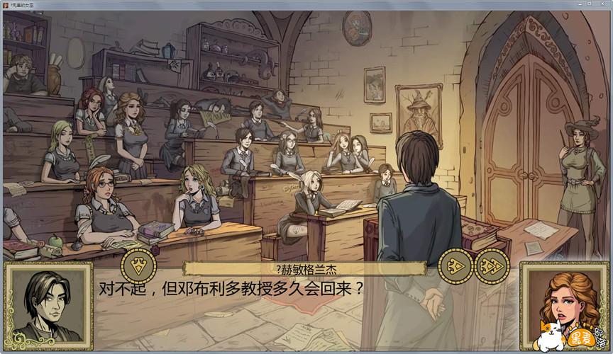 【欧美SLG/汉化/动态】调·教赫敏2:无辜女巫 Ver0.5B 汉化中文版【950M】