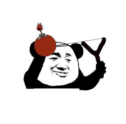 炸弹 - 熊猫头弹弓发射!