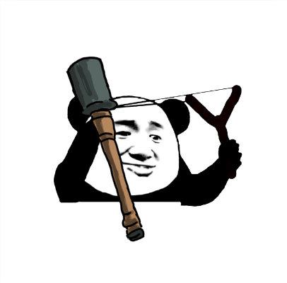 手榴弹 - 熊猫头弹弓发射!
