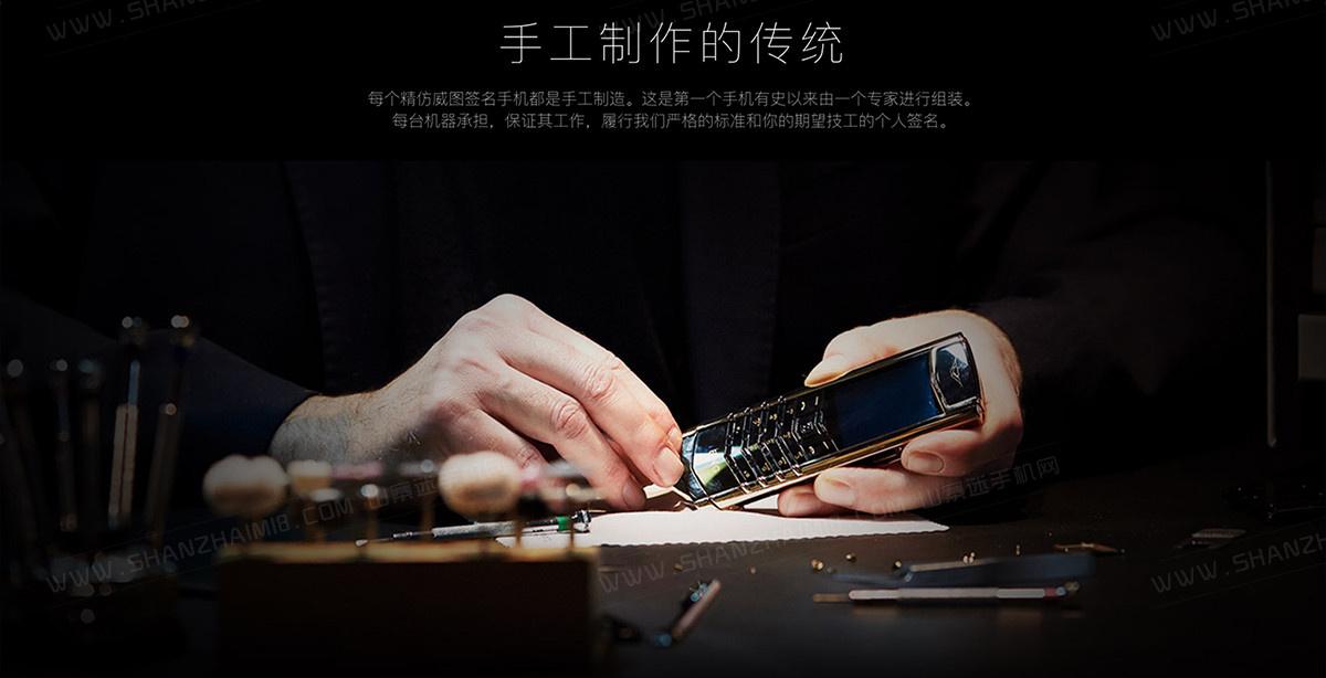 精仿纬图VERTU直板手机 - 黑色+黄金色 - 小牛皮- 巴黎螺纹钉